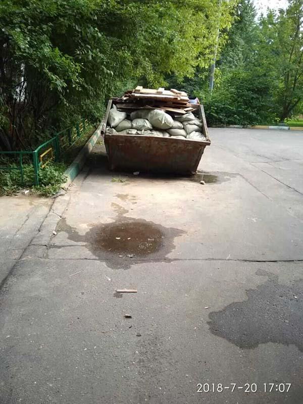 CHastichnyj demontazh v kvartire narofominskaya24