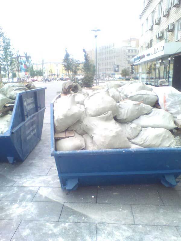 Demontazh kvartiry Smolenskij br14