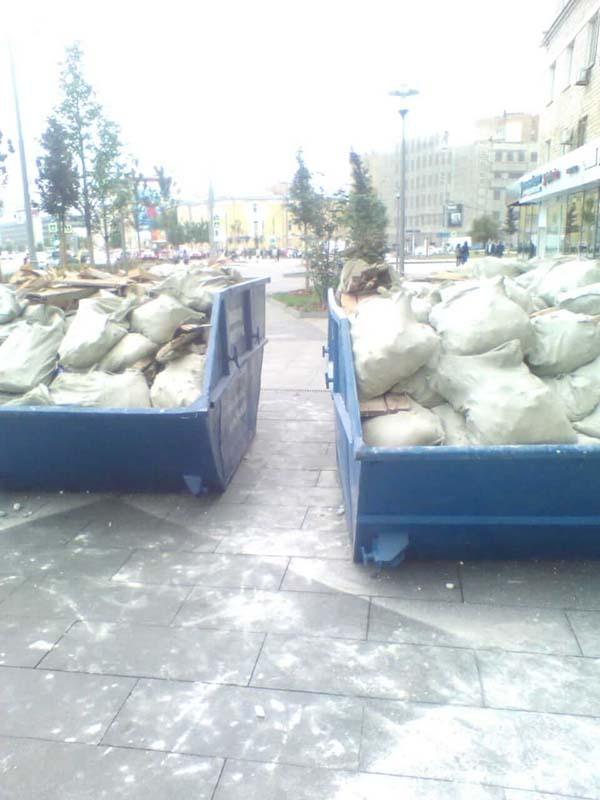 Demontazh kvartiry Smolenskij br15