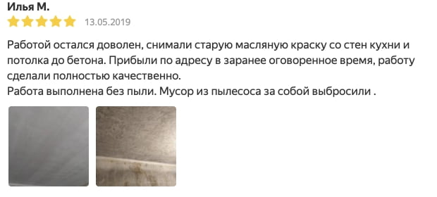 Otzyv4