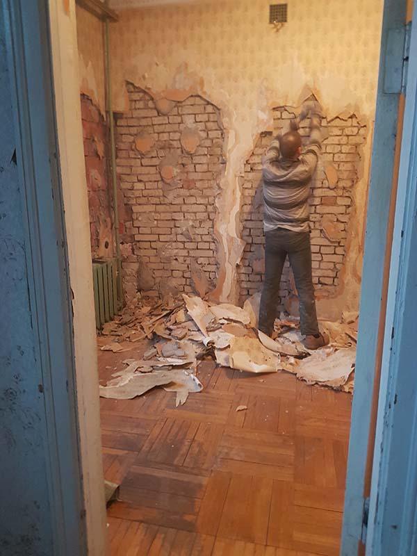 demontazh v kvartire pervomajskaya10